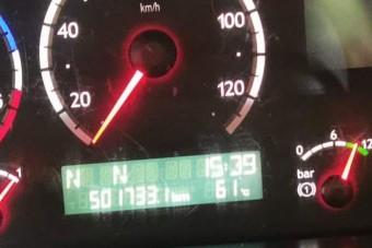 61 °C - Ennyit mértek tegnap itthon, mutatjuk, hogy hol