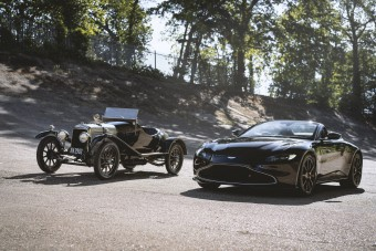 Még a bronz is jól áll a legújabb Aston Martinnak