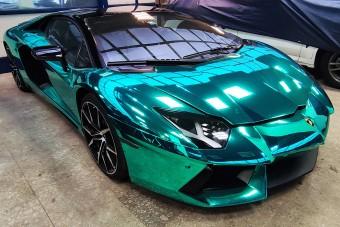 Ennyiért kelt el a NAV árverésén a krómzöld Lamborghini