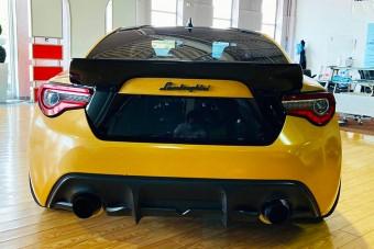 Ilyen, ha Lamborghininek képzelnek egy Toyotát, de nem az