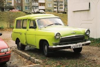 Barkasba olvadt egy Volga valahol Oroszországban