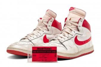 Michael Jordané lehet a világ legdrágább cipője