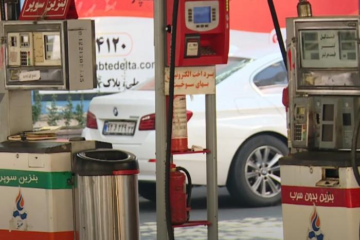 Újabb kibertámadás benzinkutak ellen