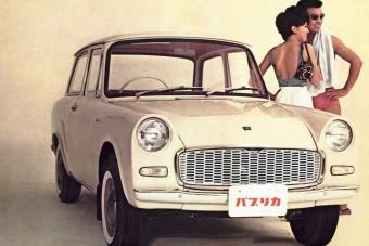 Hatvan éves a Toyota első kisautója